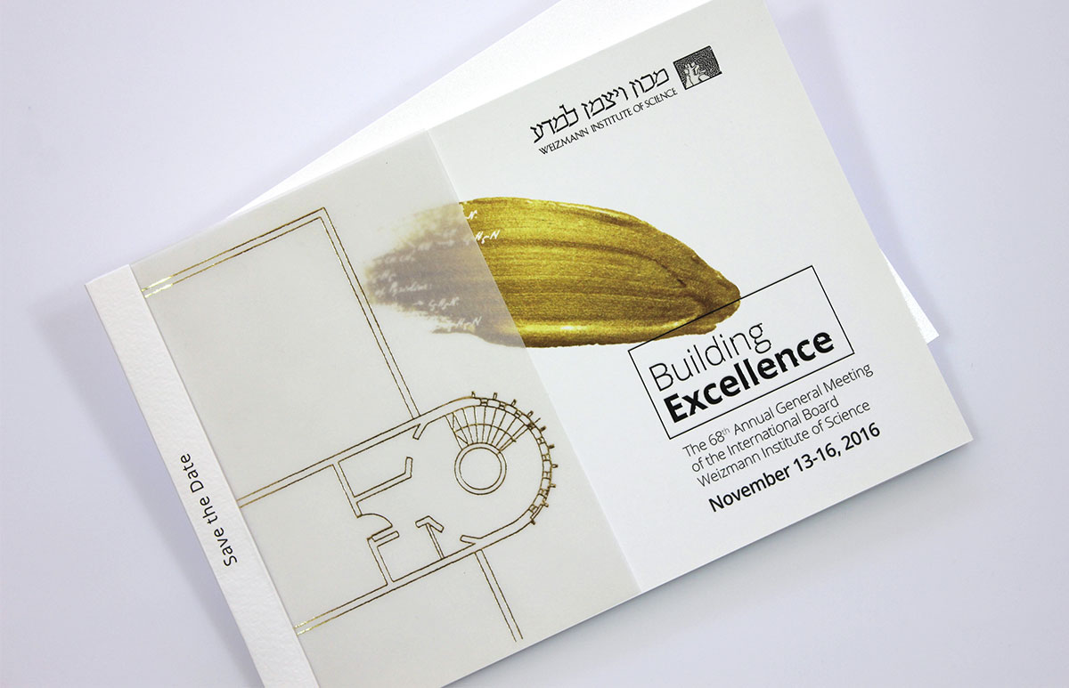 Invitation for Building Excellence events