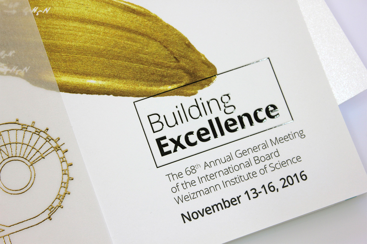 Building Excellence